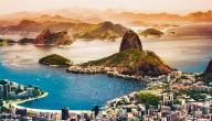 اسم لغة البرازيل
