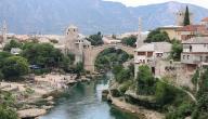 أفضل وقت للسفر إلى البوسنة