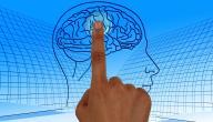 أعراض أورام المخ