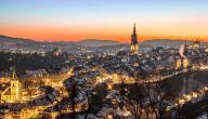 أكبر عدد سكان في سويسرا