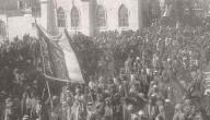 كيف سقطت الخلافة العثمانية