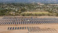 أكبر مشروع للطاقة الشمسية