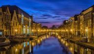 أجمل مدن هولندا