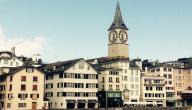 أكبر مدينة من حيث تعداد السكان في سويسرا