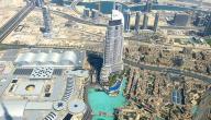 أكبر أبراج في العالم