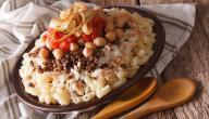 أكلات رمضان شعبية