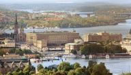 أكبر ثلاث مدن في السويد
