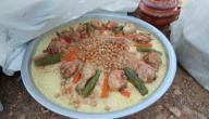 أكلات رمضان الجزائرية