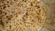 أكلات رمضانية تونسية