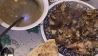 أطباق رأس الخروف