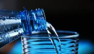 نسبة ملوحة مياه الشرب