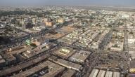 أكبر مدن موريتانيا