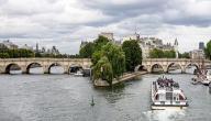 أكبر مدن فرنسا