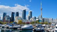 أكبر مدن كندا
