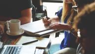 أهمية بيئة العمل