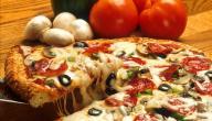 بيتزا بجبنة القشقوان
