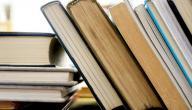 خطوات لكتابة البحث العلمي