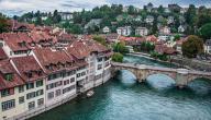 أجمل مدن سويسرا