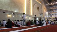 حكم السترة في الصلاة