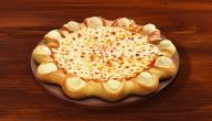 بيتزا بالجبنة المطبوخة