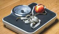 أسرع طريقة لتنزيل الوزن