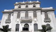 أفضل اماكن في الإسكندرية