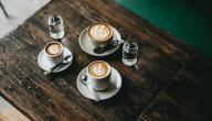 أفضل طريقة لعمل القهوة الفرنسية