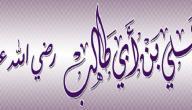 استشهاد علي بن ابي طالب