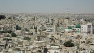 أكبر محافظة في سوريا