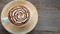أفضل خلطة للقهوة
