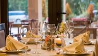 ترتيب طاولة الطعام للضيوف