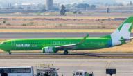 أكبر مطار في أفريقيا