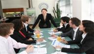 كيفية إدارة فريق عمل