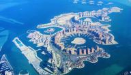 أسماء مدن في قطر
