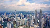 أفضل الأماكن في ماليزيا