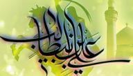 عدل علي بن ابي طالب