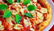 أفضل طريقة لعمل عجينة البيتزا الإيطالى