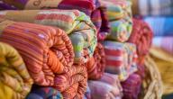 الصناعة المغربية