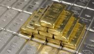 كيفية إخراج زكاة الذهب