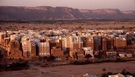 بحث عن دولة اليمن