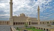 أشهر مدن أذربيجان