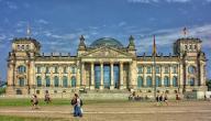 أشهر مدن ألمانيا