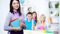 احترام المعلم واجب ديني