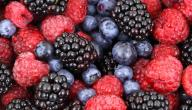 الفواكه الغنية بالألياف