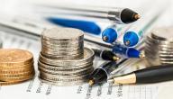 آثار التضخم الاقتصادي
