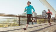 فوائد الجري اليومي
