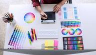 ما هي وظيفة مصمم الجرافيك