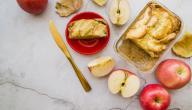 أسهل طريقة لعمل كيكة التفاح