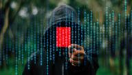 ما هي الجرائم الإلكترونية