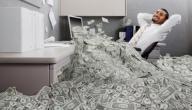 كيفية أصبح غنياً